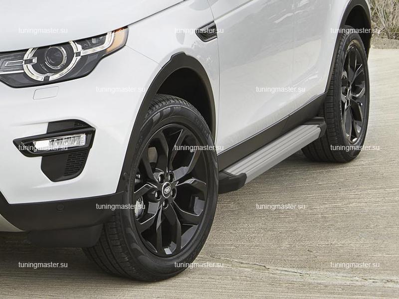 Пороги алюминиевые Land Rover Discovery Sport (Silver)