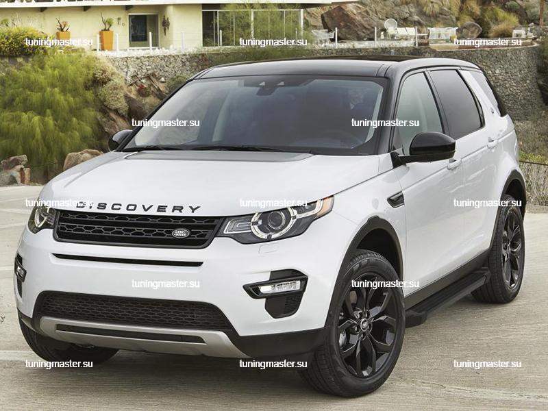 Пороги алюминиевые Land Rover Discovery Sport (Black)