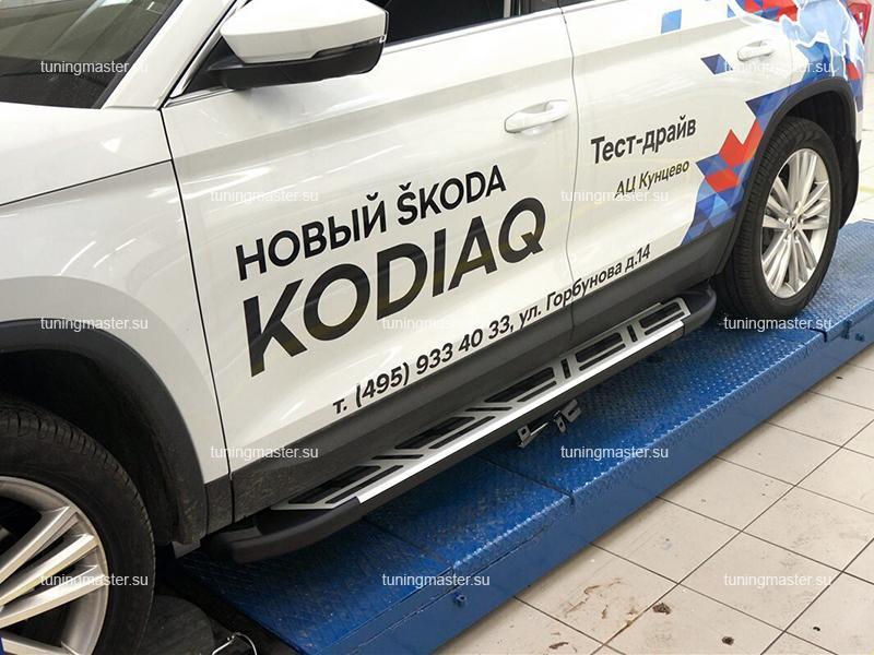 Пороги алюминиевые Skoda Kodiaq (Corund)