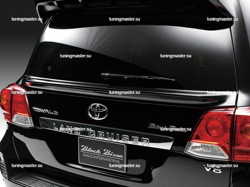 Спойлер задний Toyota Land Cruiser 200 (Wald Style)