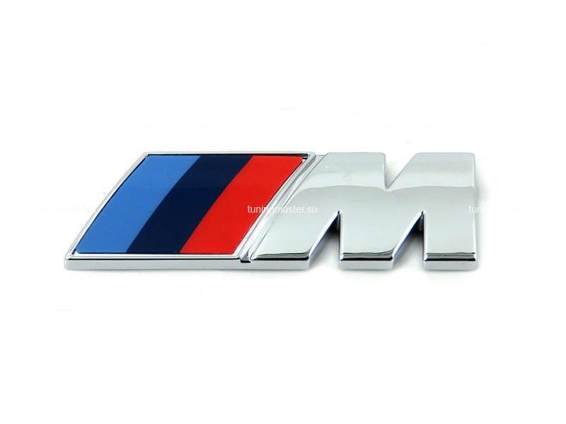 Эмблема на багажник BMW M