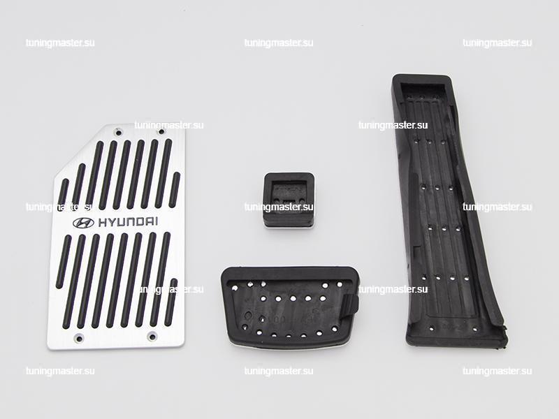 Накладки на педали для Hyundai с логотипом