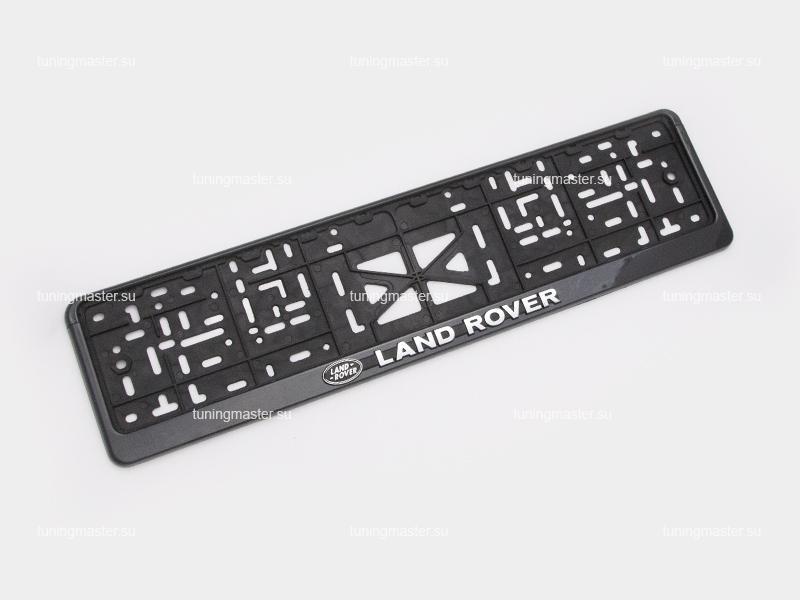 Рамка ГОС номера с логотипом Land Rover