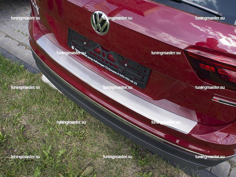 Накладка на задний бампер Volkswagen Tiguan