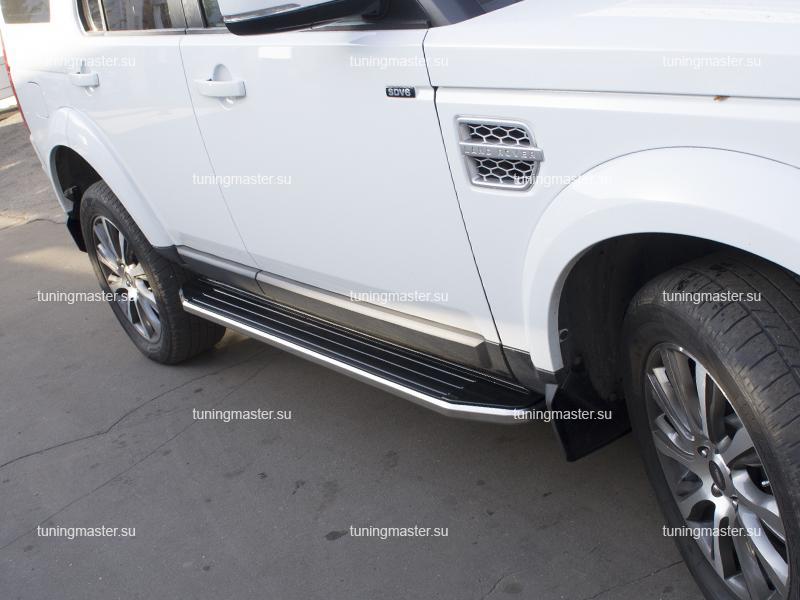 Пороги алюминиевые Land Rover Discovery 4 (Premium)