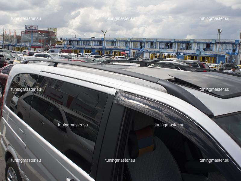 Рейлинги на крышу Mercedes Benz Vito (черные)