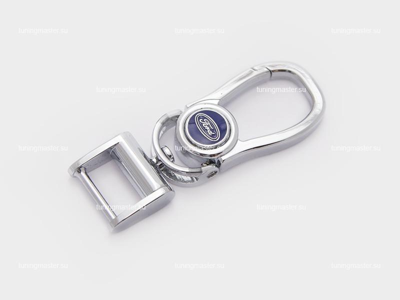 Брелок для ключей с логотипом Ford