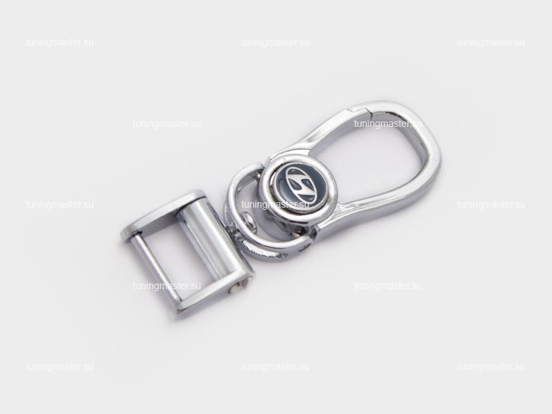Брелок для ключей с логотипом Hyundai