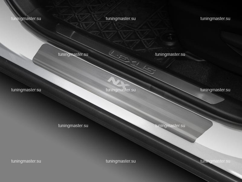 Накладки на пороги для Lexus NX с логотипом
