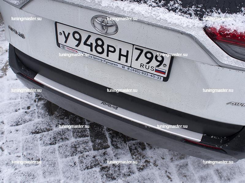 Накладка на задний бампер Toyota Rav 4 с загибом 4