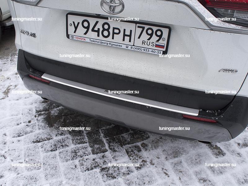 Накладка на задний бампер Toyota Rav 4 с загибом 5