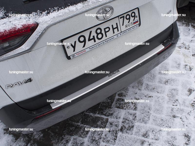 Накладка на задний бампер Toyota Rav 4 с загибом