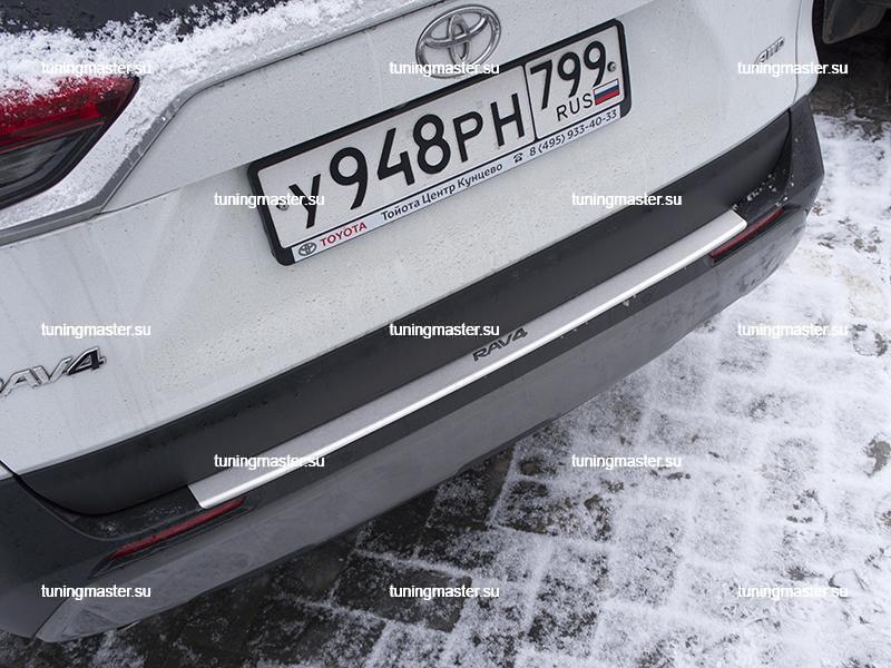Накладка на задний бампер Toyota Rav 4