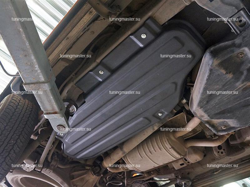 Композитная защита топливного бака Toyota Land Cruiser 200