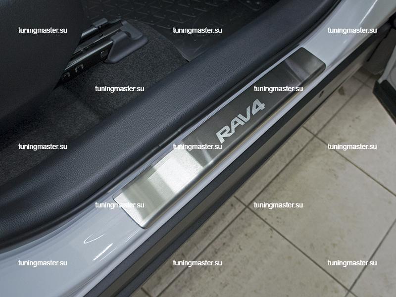 Накладки на пороги Toyota RAV-4 с логотипом