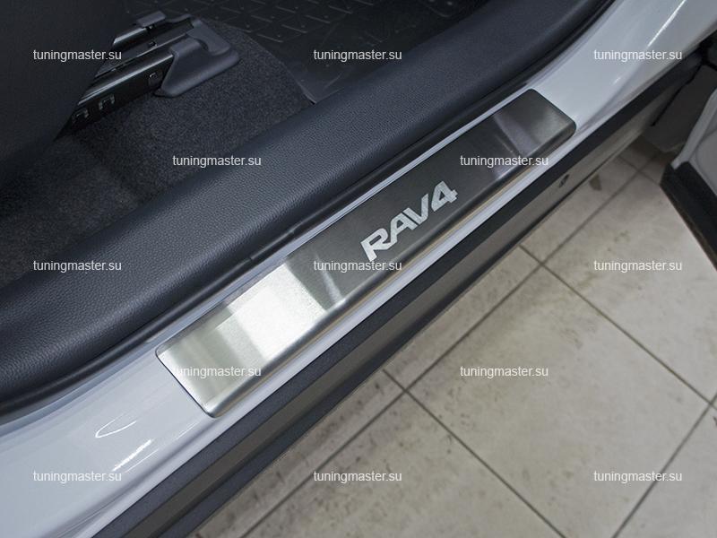 Накладки на пороги Toyota RAV4 XA50 с логотипом (STANDART)