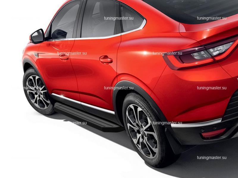 Пороги Renault Arkana (Premium Black)