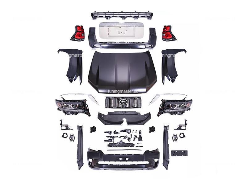 Комплект для рестайлинга Toyota Land Cruiser Prado 150 (Стиль 2017)