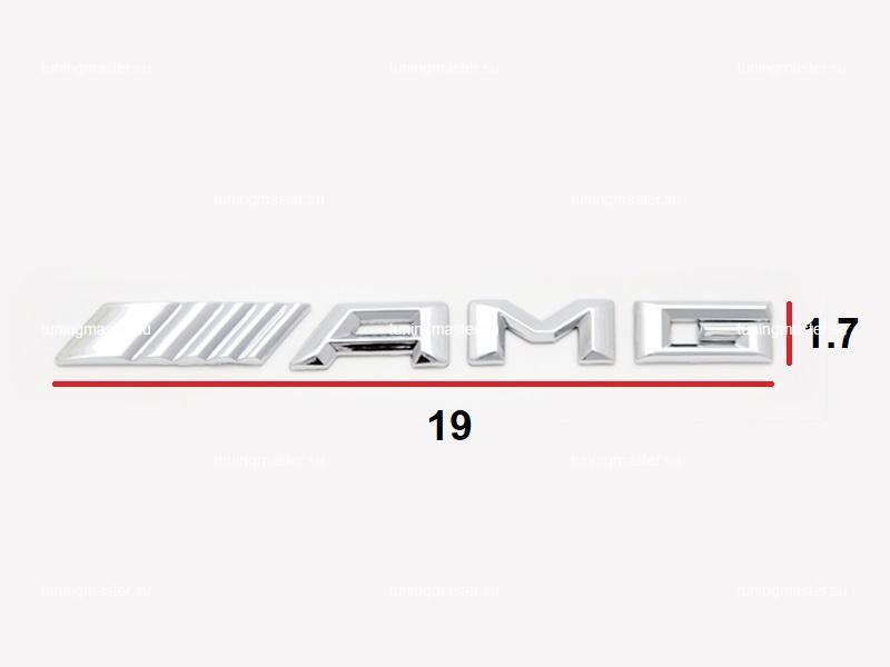 Наклейка на багажник AMG (хром)