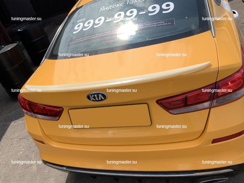 Спойлер на крышку багажника Kia Optima