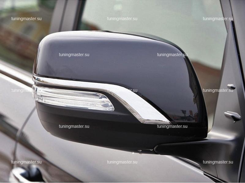 Корпуса зеркал для Toyota Land Cruiser