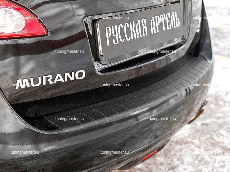 Накладка на задний бампер Nissan Murano Z51 с загибом (пластик)
