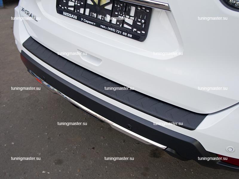 Накладка на задний бампер Nissan X-Trail T32 рестайлинг (пластик) (2)