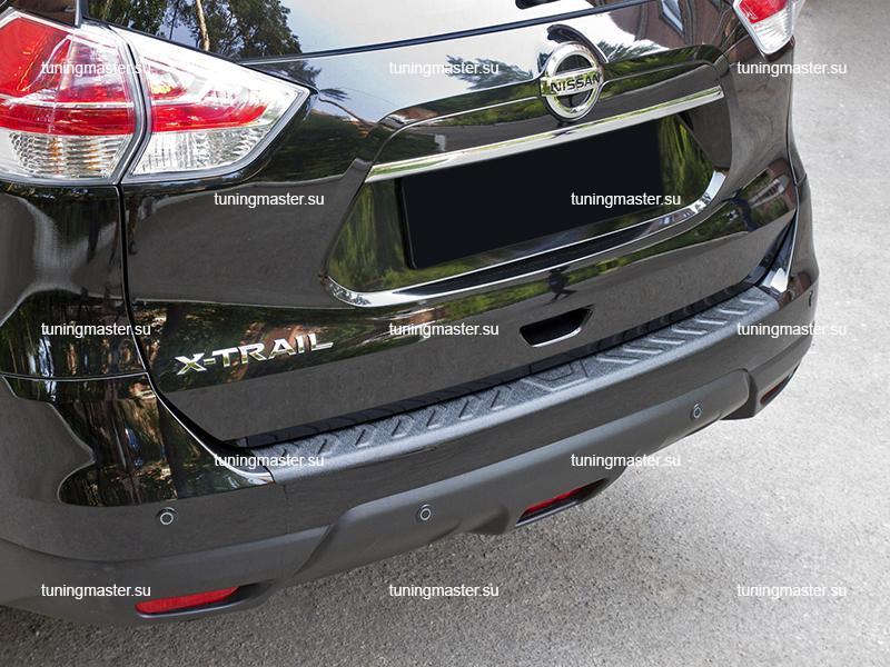 Накладка на задний бампер Nissan X-Trail T32 с загибом (пластик)