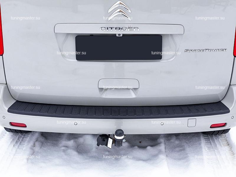 Накладка на задний бампер Peugeot Traveller L2 с загибом (пластик)