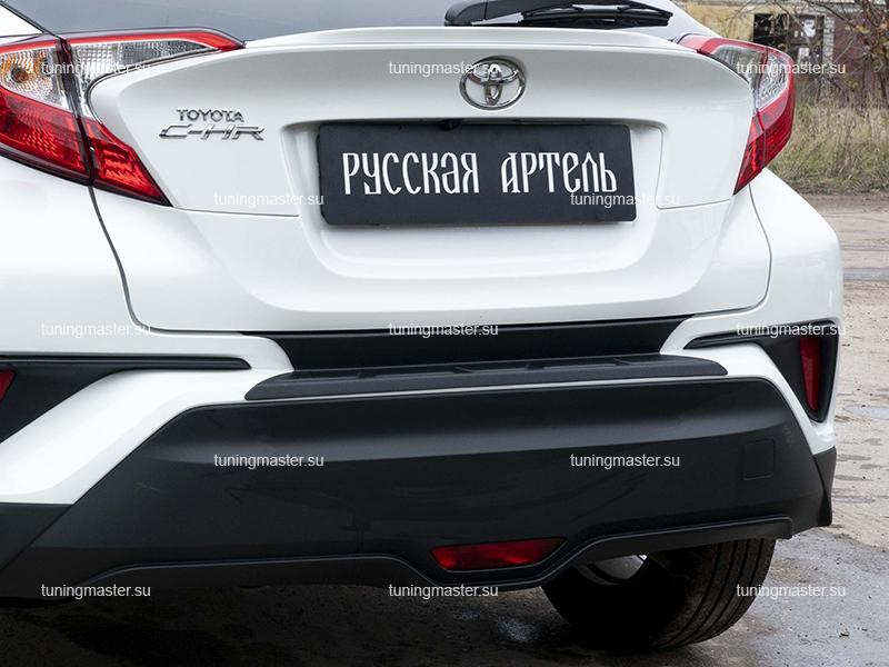 Накладка на задний бампер Toyota C-HR (пластик)