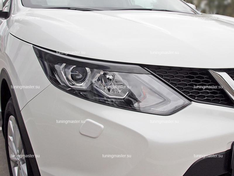 Накладки на фары Nissan Qashqai J11