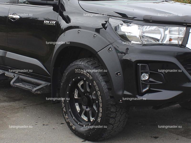 Расширители колесных арок Toyota Hilux Exclusive (вынос 50 мм)