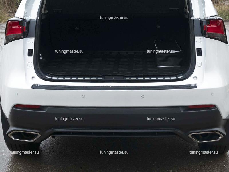Накладка на задний бампер Lexus NX (пластик)