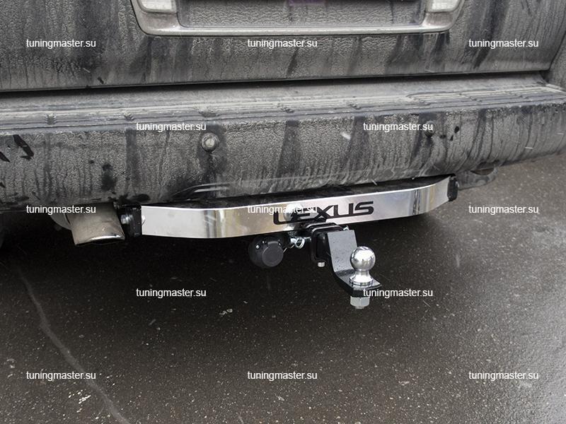 Фаркоп для Lexus LX-570 с хром накладкой балтекс