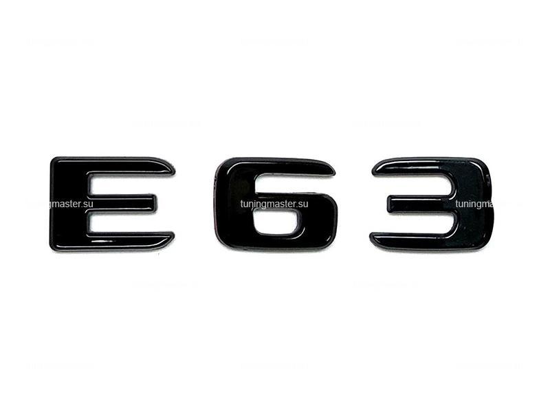 Наклейка на багажник E63 (черная)