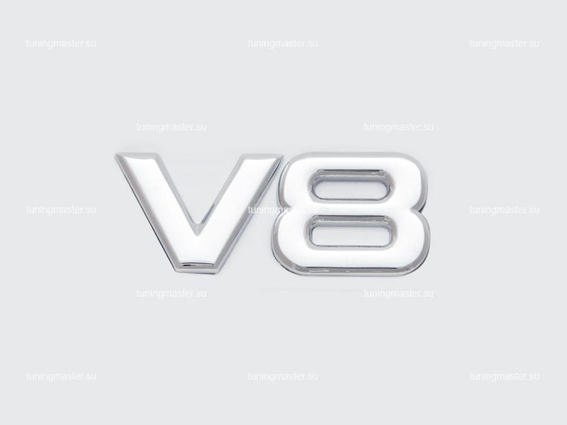 Шильдик на багажник V8 (хром)