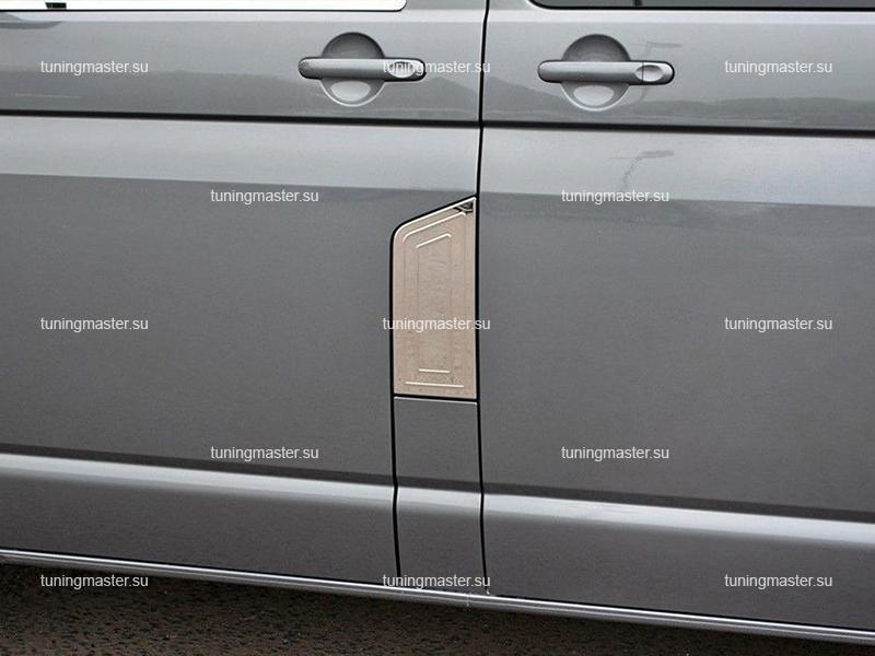 Накладка на лючок топливного бака Volkswagen Transporter T5