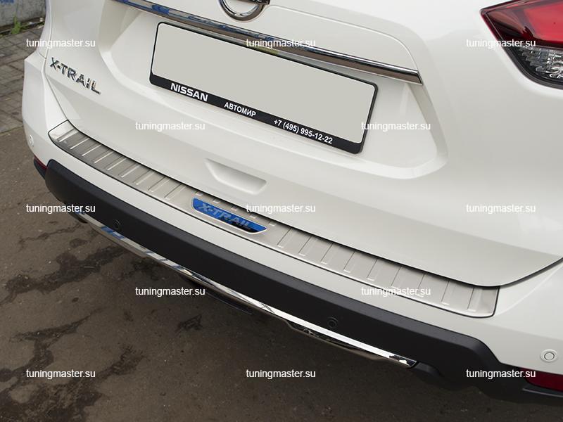 Накладка на задний бампер Nissan X-Trail T32 рестайлинг (2)